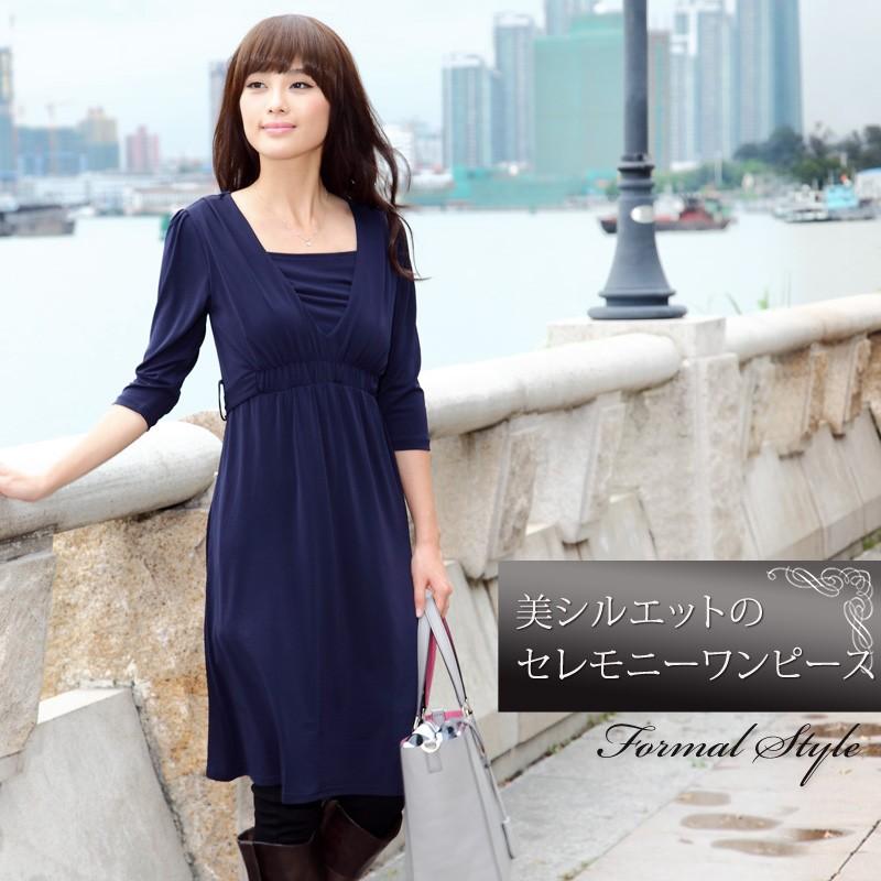 着やせ効果抜群のフォーマル授乳服ワンピースのメイン画像