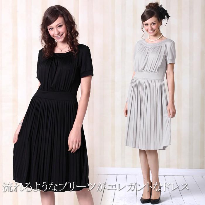 プリーツデザイン授乳機能付きドレス