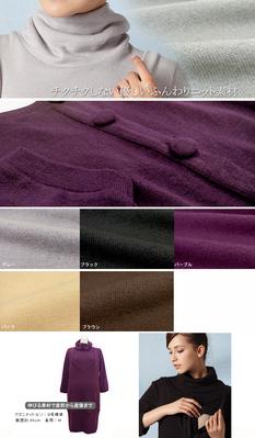 前後2WAYニット授乳チュニックワンピース【ノエル】 授乳服&マタニティウェア[so0078]