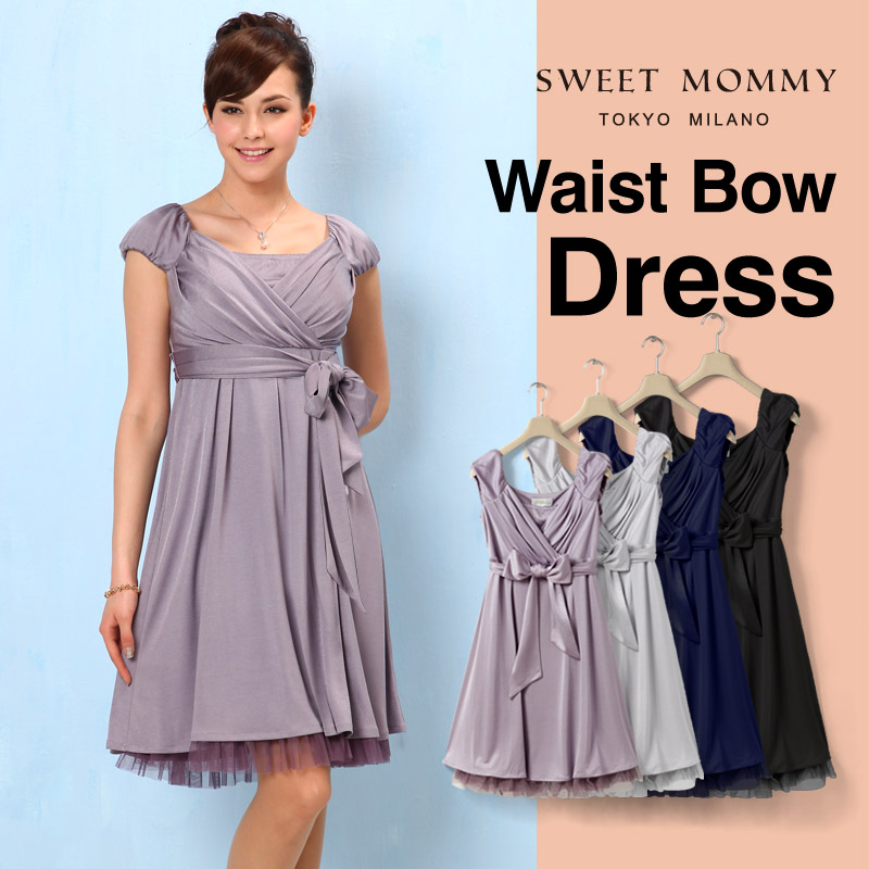 プリンセスラインの授乳服ドレスメイン画像