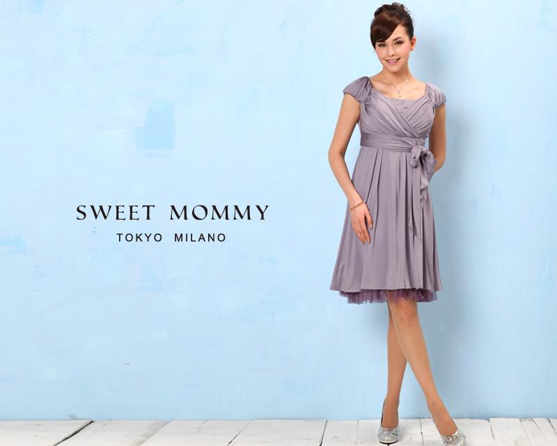 授乳服とマタニティウェアのスウィートマミ-がおすすめする光沢が美しい授乳服ドレス