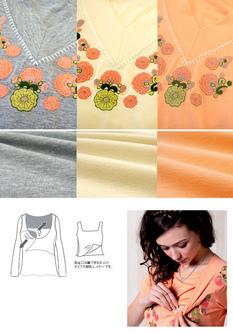 ボヘミアン刺繍ミニワンピース(半袖) 授乳服&マタニティウェア[so0114]