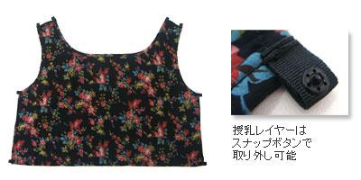 7分袖花柄シフォンワンピース【シャルル】