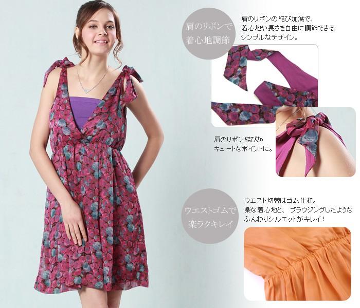 半袖裾フリルシフォンワンピース 授乳服 マタニティウェア