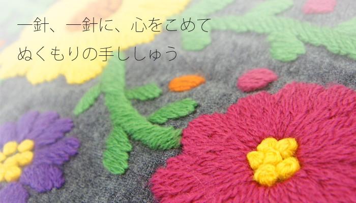 フラワー刺繍チュニック
