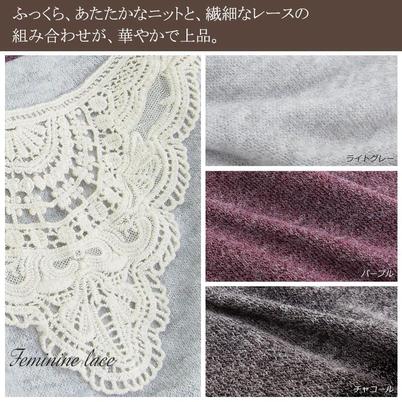 授乳服マタニティ レース付きニットチュニック so0209 トップス