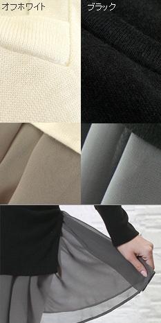 シフォンフリル付きニット素材チュニック 【アウロラ】授乳機能付き 授乳服&マタニティウェア[so1032]