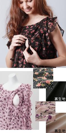 ウエストギャザー 花柄ワンピース 授乳服&マタニティウェア[so1071]