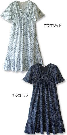 リボンプリント 授乳機能付き ルームドレス 授乳服&マタニティウェア[so1107]
