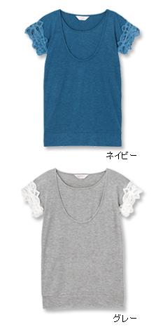 バテンレース付き 授乳チュニック フレンチスリーブ 授乳服[so1108]
