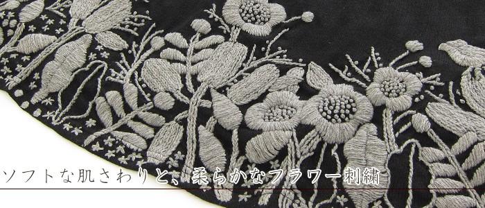 花柄手刺繍の授乳ワンピース 【フワニータ】 授乳服&マタニティウェア
