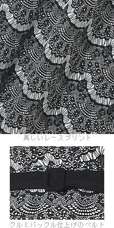 レースプリント ノースリーブ 授乳ワンピース 【レティシア】 授乳服/マタニティウェア/フォーマル[so1149]