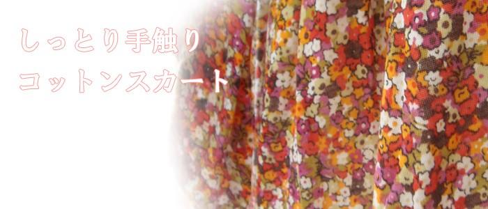 花柄切り替えワンピース 授乳服&マタニティウェア