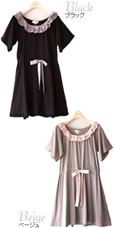 フリルカラー 授乳ワンピース 授乳服&マタニティウェア[so1215]