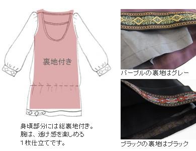 授乳服 ワンピース