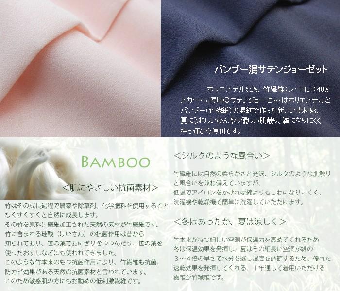 クールMAX&バンブー素材 授乳ワンピ