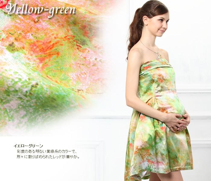 シルクサテン ベアトップ フォーマル授乳ドレス(ナイル)