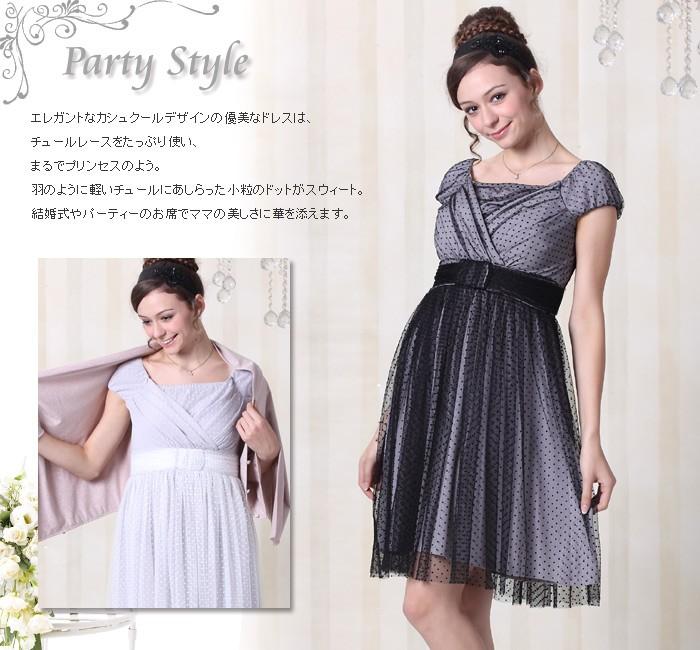 ドットチュールフォーマル授乳ドレス 【マノン】
