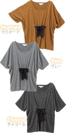 フロントリボン ニット チュニック 授乳服/マタニティ/トップス/マタニティウェア[so1312]