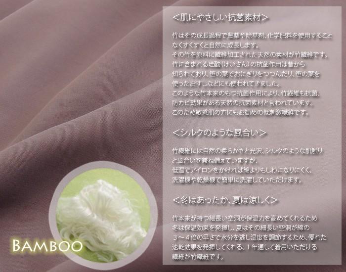 タイトフォルムマキシワンピース 授乳服&マタニティウェア