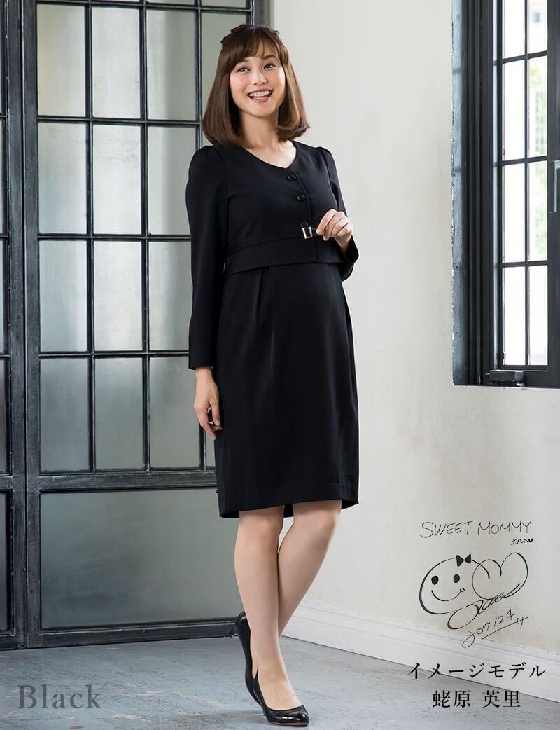 妊娠中から使えるキレイ目オフィスワンピース