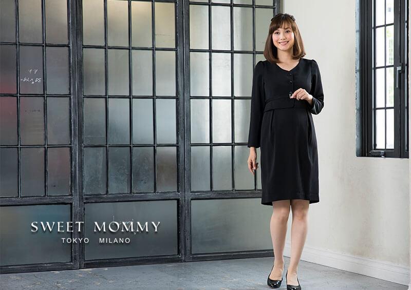 授乳服とマタニティウェアのスウィートマミーがおすすめするコンサバオフィスマタニティワンピース