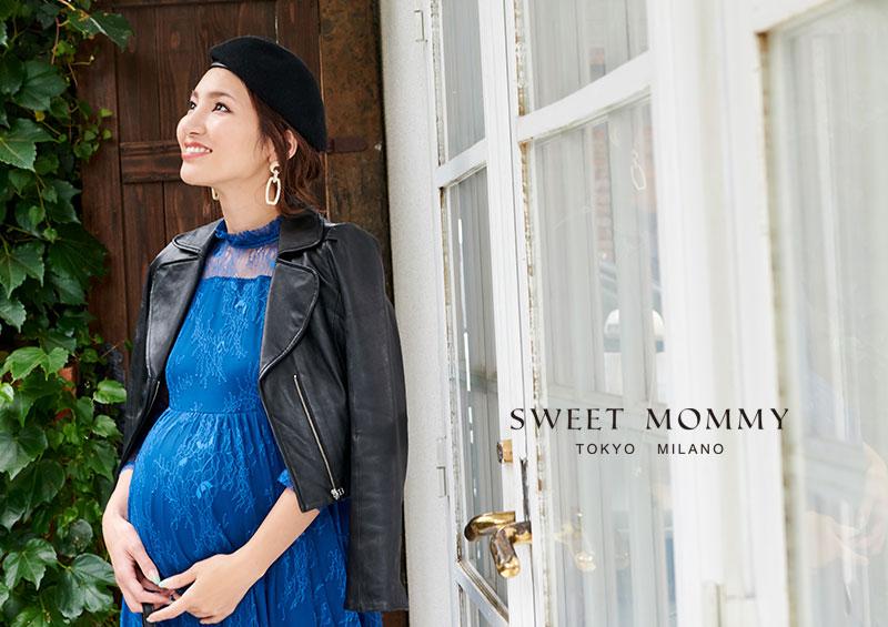 授乳服とマタニティウェアのスウィートマミーがおすすめする総レースマタニティドレス