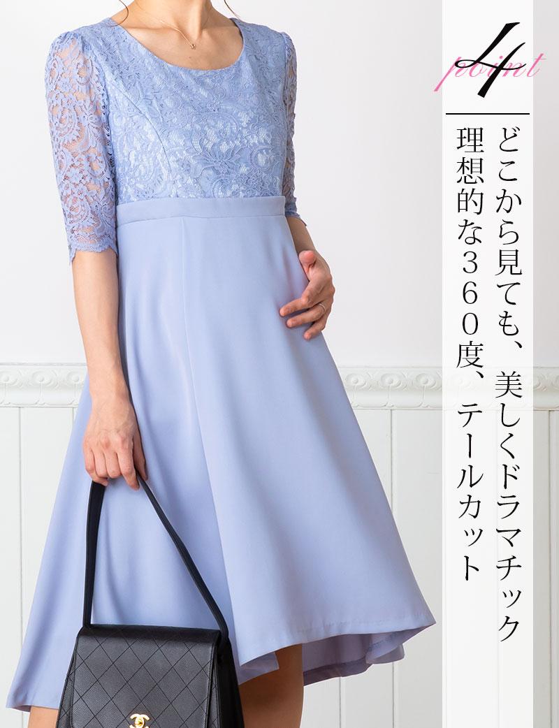 どこからみても美しくドラマチックなテールカット授乳服ワンピース