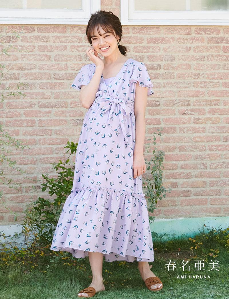 裾ティアードデザイン すずらん柄 ママの為のプチマキシ マタニティモデル全身