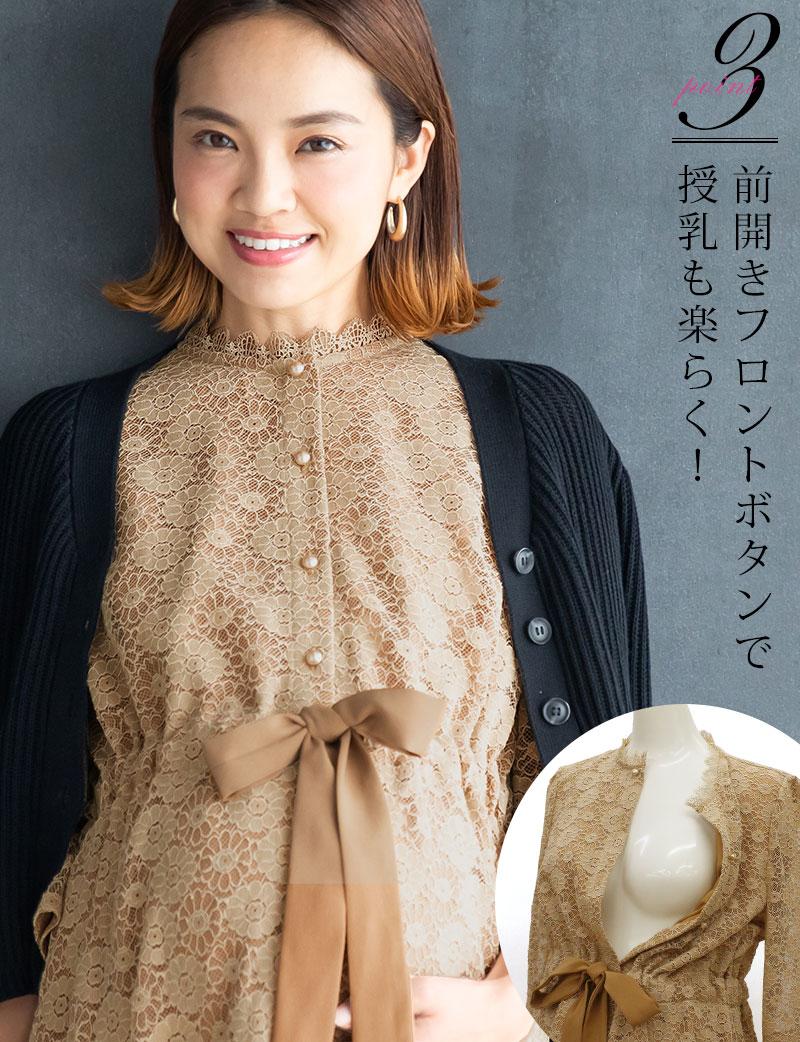 授乳口付き 授乳服に見えないデザイン