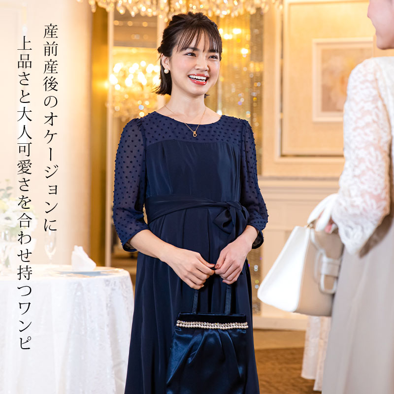 パーティーで映える 大人っぽいロングドレス