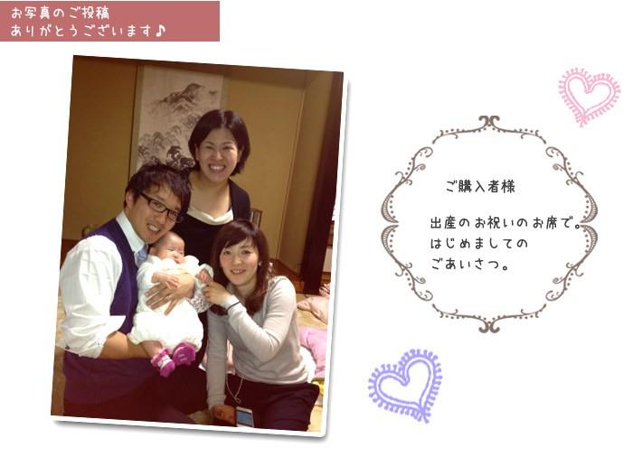 so2008重ね着風 フォーマル授乳服ワンピース 【ルミエール】お客様写真