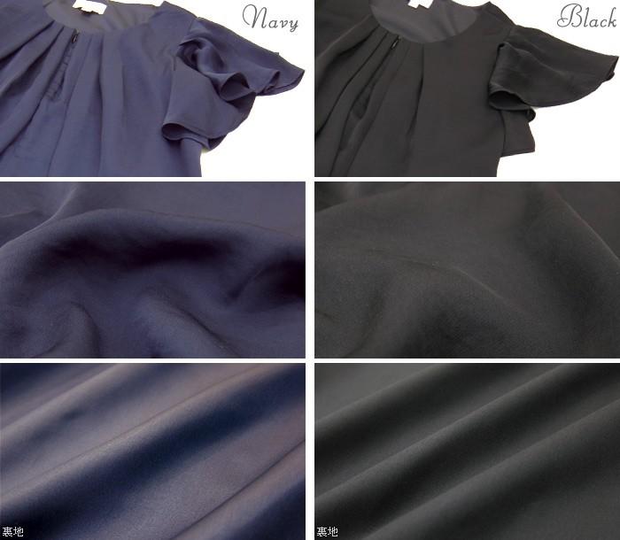 サテン 袖フリル フロントタック 授乳ワンピース 授乳服&マタニティウェア