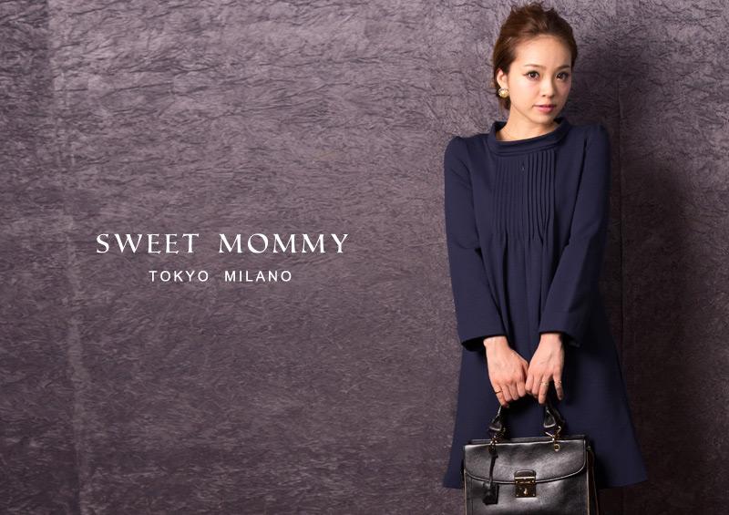 授乳服とマタニティウェアの専門店スウィートマミーがおすすめする授乳服ドレス