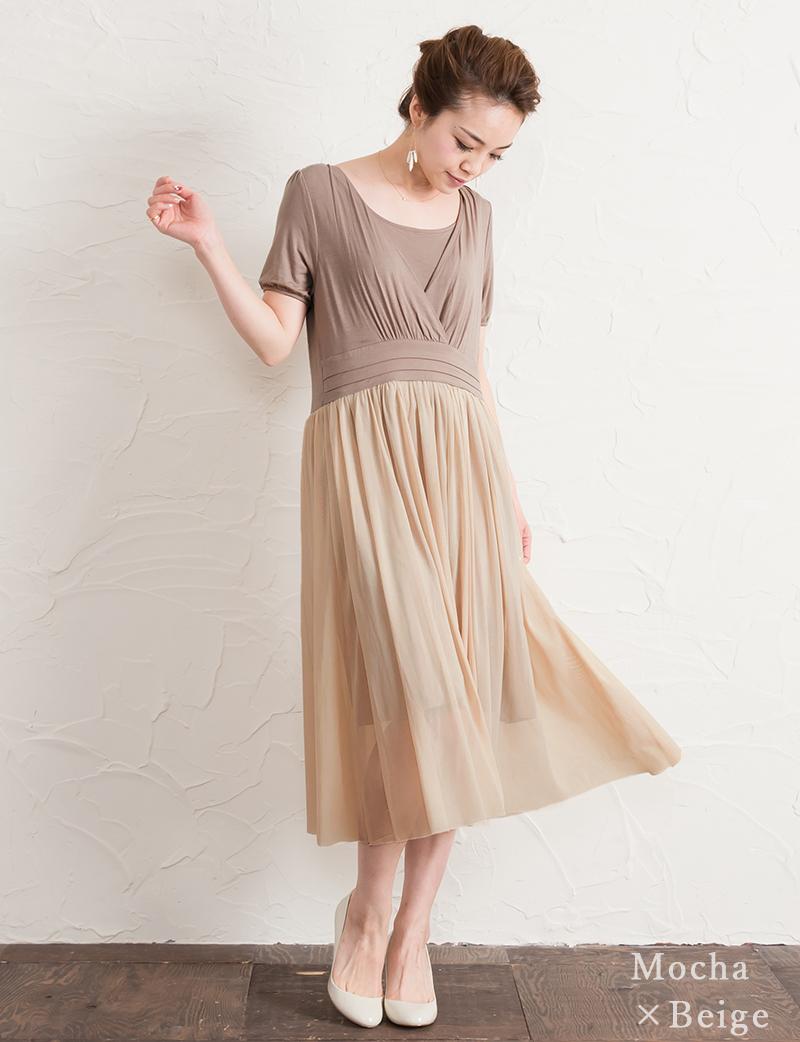 カラーの印象で大きくイメージが変わる授乳服