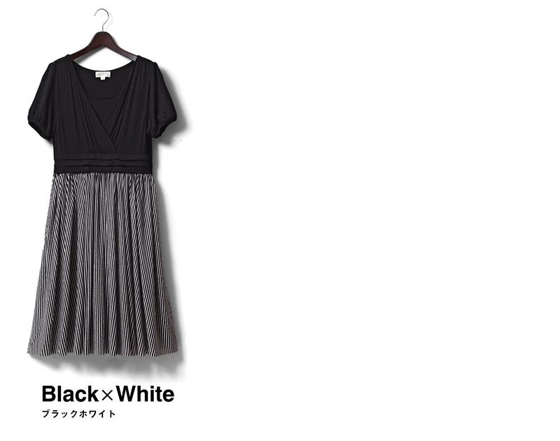 ブラック、ホワイト、ストライプ