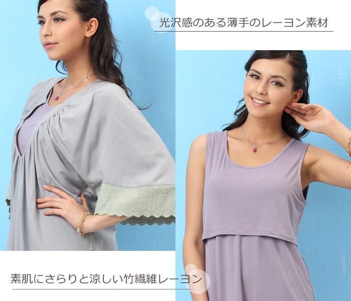 ギャザーレイヤード 授乳チュニックワンピース 竹繊維タンクトップ授乳インナー付き