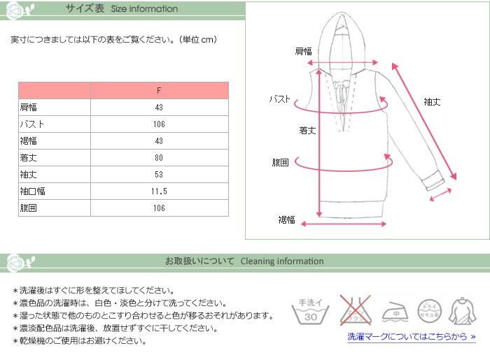 授乳服マタニティ 重ね着風フード付き ニット授乳チュニック so2065 マタニティウェア