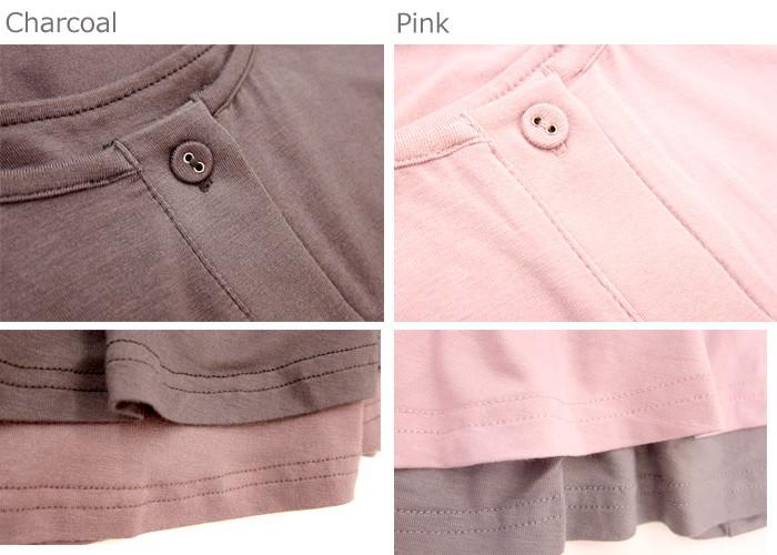 しなやか素材 配色ノースリーブ授乳ワンピース 授乳服/ノースリーブ/カジュアル