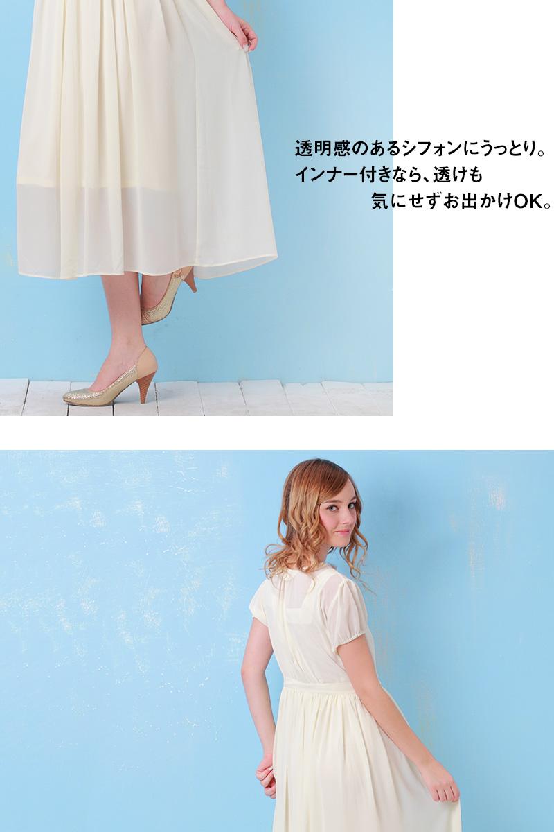 授乳服ロングマキシ丈ワンピの素材感イメージ