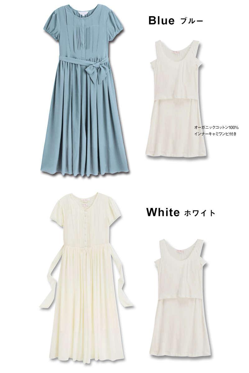 授乳服ロングマキシ丈ワンピのカラーバリエーション