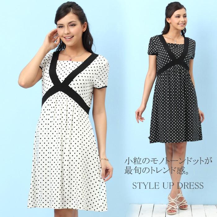 スタイル美人 アクセントトリミング 授乳ワンピース 【モノトーンドット】