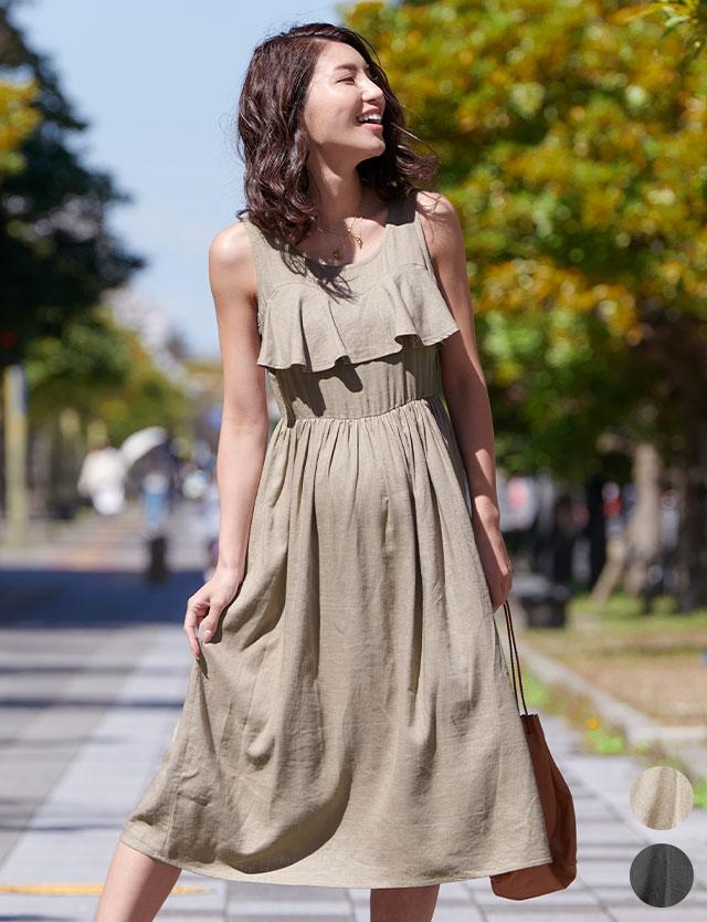 ティアードフリル シフォン ロング 授乳 ワンピース 授乳服 マタニティ 半袖 マタニティウェア