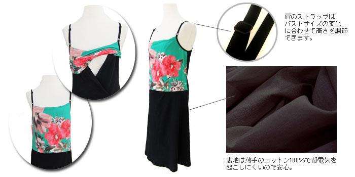 フラワープリント カシュクールドレープ授乳ワンピース 授乳服/マタニティ/半袖/マタニティウェア/花柄