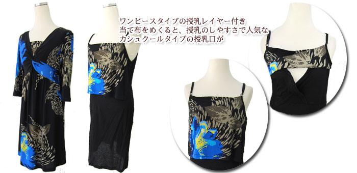 ツイストデザイン フラワープリント授乳ワンピース 授乳服/マタニティ/マタニティウェア