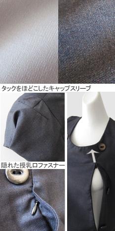 授乳服マタニティ キャップスリーブ フロントボタン授乳チュニック so2216 マタニティウェア/ワンピース