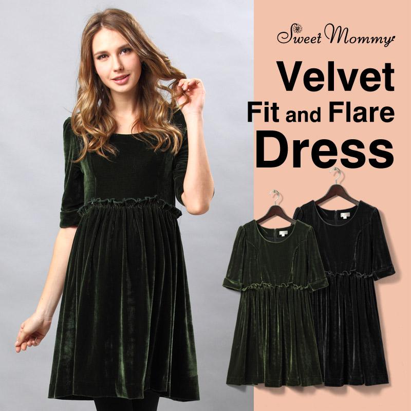 ベルベットAラインの授乳服ドレスのメイン画像