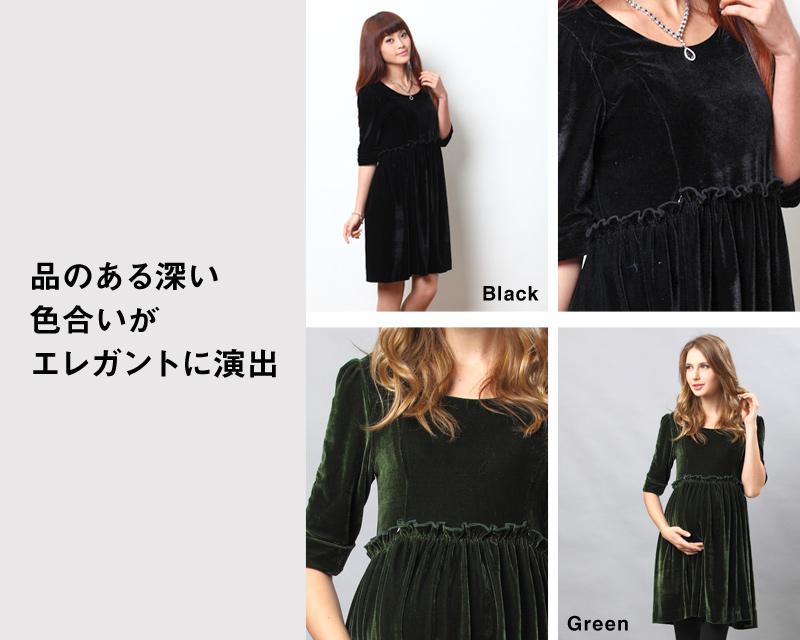 品のある深い色合いがエレガントな授乳服ドレス