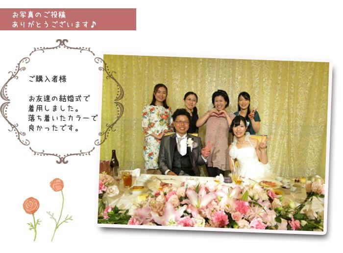 so3006小花柄シフォン タック授乳服ワンピース【ベティ】お客様写真