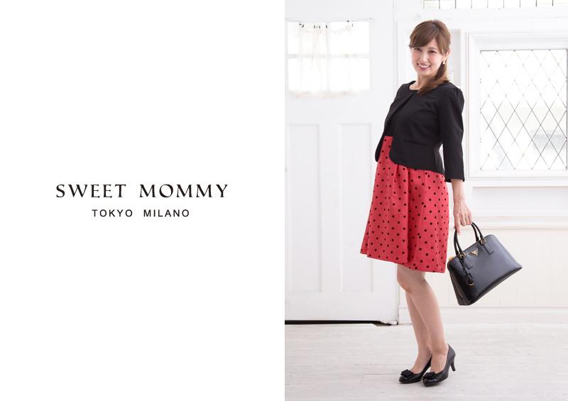 スウィートマミー得意のドットが大人かわいい授乳服ドレス